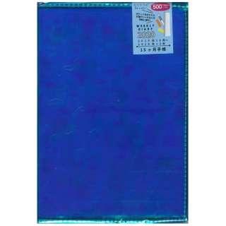 2020年手帳オーロラカバー ブルー