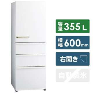 AQR-36J-W 冷蔵庫 ウォームホワイト [4ドア /右開きタイプ /355L] [冷凍室 89L]《基本設置料金セット》