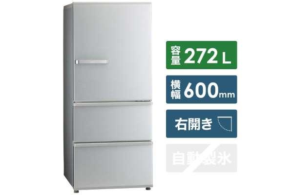 アクア 3ドア冷蔵庫 AQR-27J(272L)