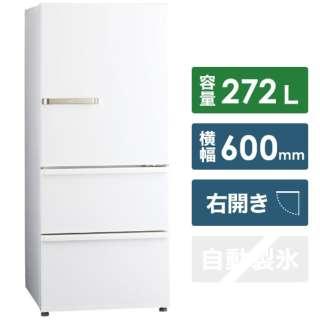 AQR-27J-W 冷蔵庫 ウォームホワイト [3ドア /右開きタイプ /272L] 《基本設置料金セット》