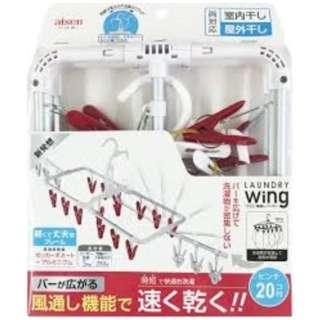 ウィングアルミ風通ハンガー20P レッド LS005