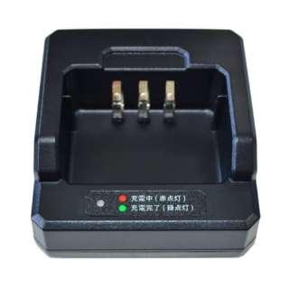 デジタルトランシーバー FC-D301用充電器 FIRSTCOM FC-D301BC
