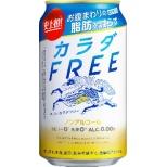 キリン カラダFREE(からだフリー) 350ml 24本 【ノンアルコールビール】