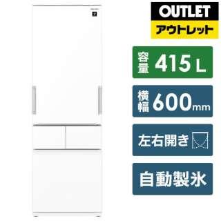 【アウトレット品】 SJ-GT42E-W 冷蔵庫 ピュアホワイト [4ドア /左右開きタイプ /415L] 【生産完了品】