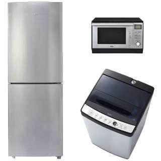 一人暮らし家電セット3点  [URBAN CAFE_C] (冷蔵庫:270L、洗濯機、オーブンレンジ)
