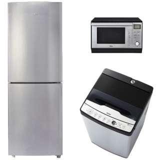 一人暮らし家電セット3点  [URBAN CAFE_C] (冷蔵庫:270L、洗濯機:低騒音、オーブンレンジ)