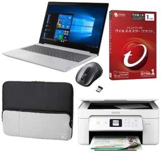 ノートパソコンセット5点[快適](ノートパソコン:Ryzen7、マウス、セキュリティソフト、複合機、PCインナーバッグ)ホワイト色