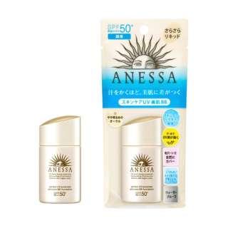 ANESSA(アネッサ)パーフェクトUV スキンケアBBファンデーション a 1(25mL)