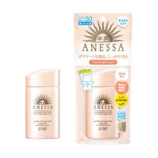 ANESSA(アネッサ)パーフェクトUV マイルドミルク a(60mL)