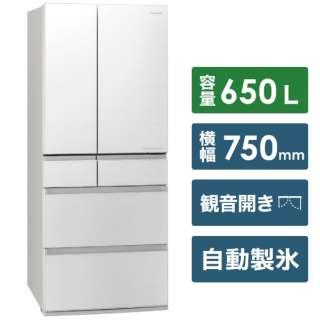 NR-F656WPX-W 冷蔵庫 WPXタイプ フロスティロイヤルホワイト [6ドア /観音開きタイプ /650L] [冷凍室 156L]《基本設置料金セット》