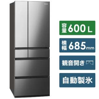 NR-F606WPX-X 冷蔵庫 WPXタイプ オニキスミラー [6ドア /観音開きタイプ /600L] 《基本設置料金セット》