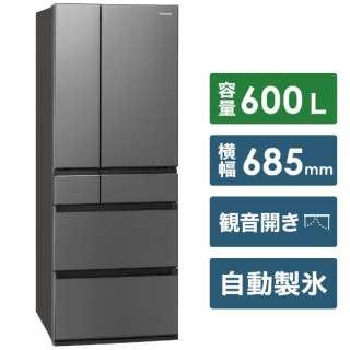 NR-F606WPX-H 冷蔵庫 WPXタイプ ミスティスチールグレー [6ドア /観音開きタイプ /600L] 《基本設置料金セット》