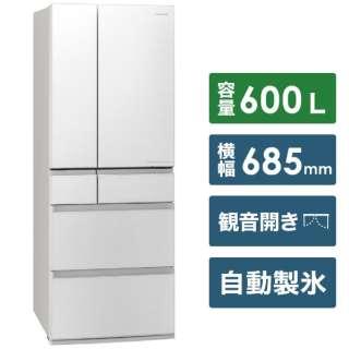 NR-F606WPX-W 冷蔵庫 WPXタイプ フロスティロイヤルホワイト [6ドア /観音開きタイプ /600L] 《基本設置料金セット》