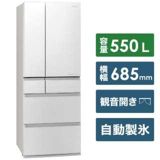 NR-F556WPX-W 冷蔵庫 WPXタイプ フロスティロイヤルホワイト [6ドア /観音開きタイプ /550L] 《基本設置料金セット》