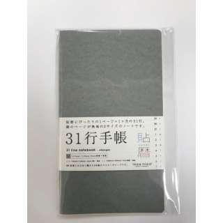 TN-02 31行手帳 M TN-02