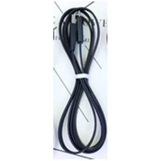 USB-C ⇔ Lightning 充電・転送ケーブル [1.5m] 切って使える ブラック YEP-50BK