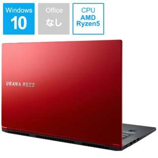 MX5BR5200101URDS ノートパソコン mouse [15.6型 / AMD Ryzen 5 3500U  / メモリ:8GB / SSD:512GB ] MX5BR5200101URDS [15.6型 /AMD Ryzen 5 /SSD:512GB /メモリ:8GB]