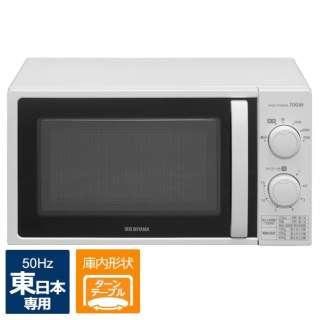電子レンジ ホワイト KMG-T177-5-W [17L /50Hz(東日本専用)]