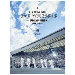 BTS/ BTS WORLD TOUR 'LOVE YOURSELF:SPEAK YOURSELF' - JAPAN EDITION 初回限定盤 【ブルーレイ】