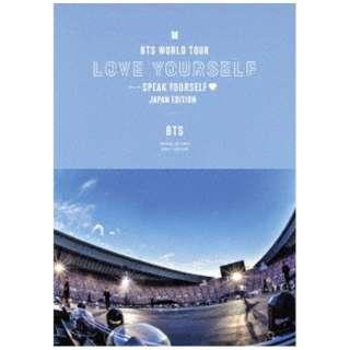 BTS/ BTS WORLD TOUR 'LOVE YOURSELF:SPEAK YOURSELF' - JAPAN EDITION 通常盤 【ブルーレイ】