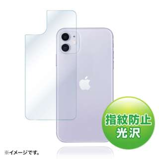 Apple iPhone 11用背面保護指紋防止光沢フィルム PDA-FIPH19BS