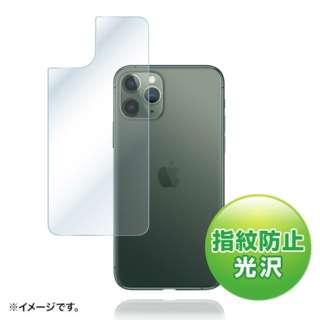 Apple iPhone 11 Pro用背面保護指紋防止光沢フィルム PDA-FIPH19PBS