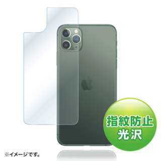 Apple iPhone 11 Pro Max用背面保護指紋防止光沢フィルム PDA-FIPH19PMBS