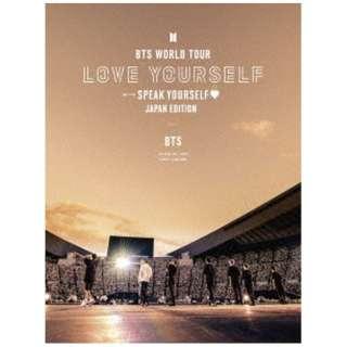 BTS/ BTS WORLD TOUR 'LOVE YOURSELF:SPEAK YOURSELF' - JAPAN EDITION 初回限定盤 【DVD】