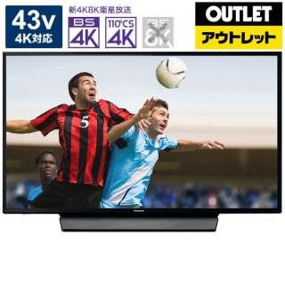 【アウトレット品】 TH43GX855 液晶TV [43V型 /4K対応 /BS・CS 4Kチューナー内蔵 /YouTube対応] 【生産完了品】