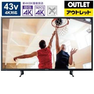 【アウトレット品】 TH-43GX755 液晶TV [43V型 /4K対応 /BS・CS 4Kチューナー内蔵 /YouTube対応] 【生産完了品】