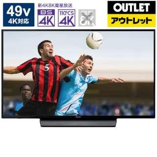 【アウトレット品】 TH-49GX855 液晶TV [49V型 /4K対応 /BS・CS 4Kチューナー内蔵 /YouTube対応] 【生産完了品】