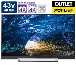 【アウトレット品】 43Z730X 液晶テレビ REGZA(レグザ) [43V型 /4K対応 /YouTube対応] 【外装不良品】