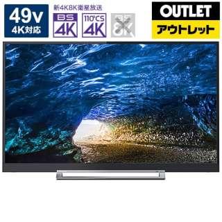【アウトレット品】 液晶テレビ REGZA(レグザ) [49V型 /4K対応 /YouTube対応] 49Z730X 【生産完了品】