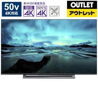 【アウトレット品】 液晶テレビ REGZA(レグザ) [50V型 /4K対応 /YouTube対応] 50M530X 【生産完了品】