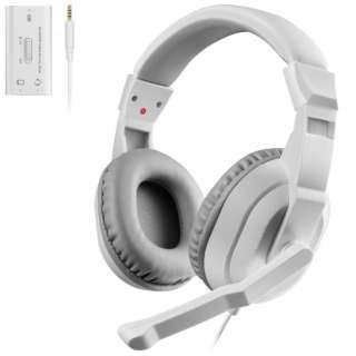 ヘッドセット オーバーヘッド USBミキサー付 PS4 Switch対応 ホワイト HS-GM30MWH 【PS4/Switch】