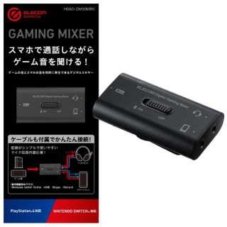 USBデジタルミキサー PS4 Switch対応 ブラック HSAD-GM30MBK 【PS4/Switch】