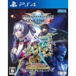 ファンタシースターオンライン2 エピソード6 デラックスパッケージ 通常版 【PS4】