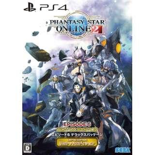 ファンタシースターオンライン2 エピソード6 デラックスパッケージ リミテッドエディション 【PS4】