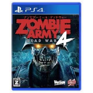 Zombie Army 4:Dead War 【PS4】
