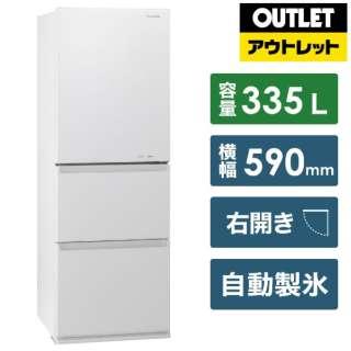 【アウトレット品】 NR-C340GC-W 冷蔵庫 スノーホワイト [3ドア /右開きタイプ /335L] 【生産完了品】