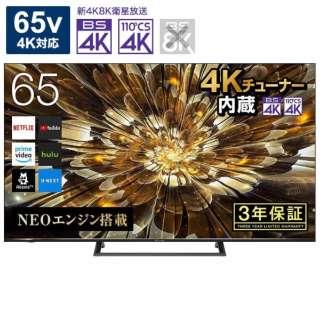 65S6E 液晶テレビ [65V型 /4K対応 /BS・CS 4Kチューナー内蔵 /YouTube対応]