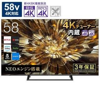 58S6E 液晶テレビ [58V型 /4K対応 /BS・CS 4Kチューナー内蔵 /YouTube対応]