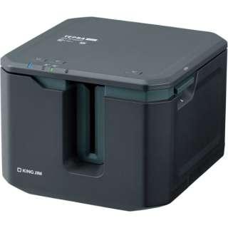 SR-R7900P ラベルライター「テプラ」PRO パソコン専用(対応テープ幅:4~50mm) ブラック