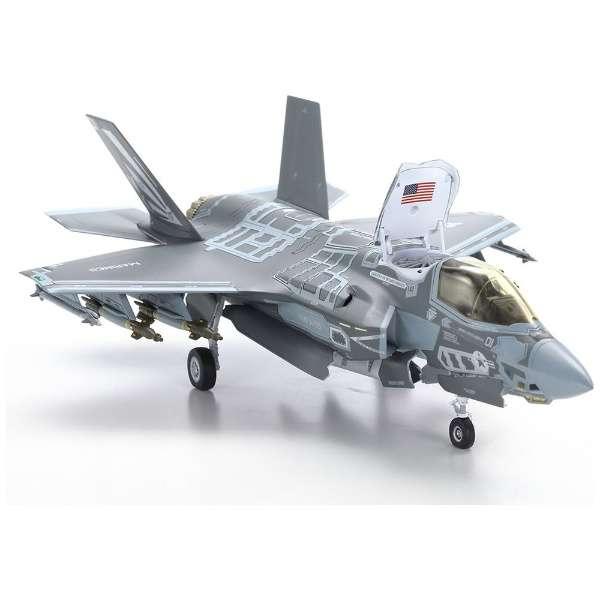 1/72 イタレリ飛行機 No.1425 F-35B ライトニングII