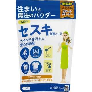 セスキ炭酸ソーダ 300g [住居用洗剤]