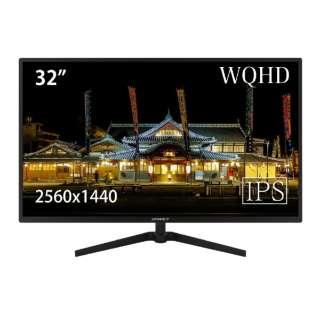 JN-IPS3202WQHD PCモニター [32型 /ワイド /WQHD(2560×1440)]
