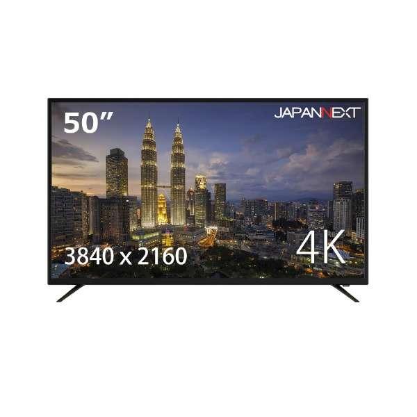 JN-VT502UHD PCモニター [50型 /ワイド /4K(3840×2160)]