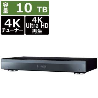 DMR-4X1000 ブルーレイレコーダー おうちクラウドディーガ(DIGA) 4K Ultra HD 再生対応 [全自動録画対応 /BS・CS 4Kチューナー内蔵]