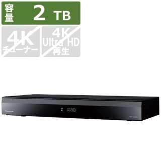 DMR-2CX200 ブルーレイレコーダー おうちクラウドディーガ(DIGA) [2TB /全自動録画対応]