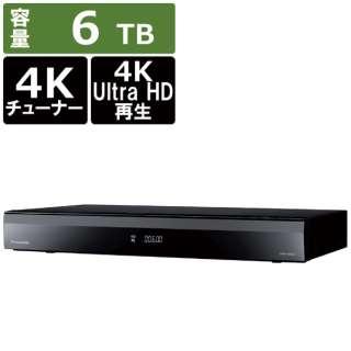 DMR-4X600 ブルーレイレコーダー おうちクラウドディーガ(DIGA) 4K Ultra HD 再生対応 [6TB /全自動録画対応 /BS・CS 4Kチューナー内蔵]
